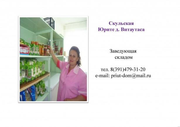 Презентация-Microsoft-Office-PowerPoint3-1024x724