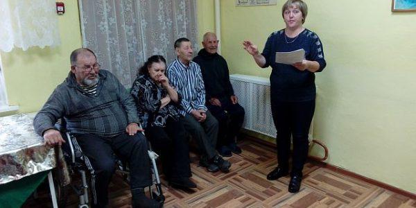 «День пожилого человека» и «20-летие КГБУ СО «Новоселовский дом-интернат»