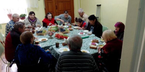 «День пожилого человека»
